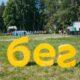 Экологичный забег: Green City Trail